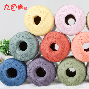 50g/Ball Cotton To Lace Crochet Yarn Summer Wool Cotton Thread For Hand Knitting 6#